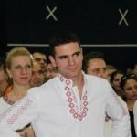 Инструктор народни танци